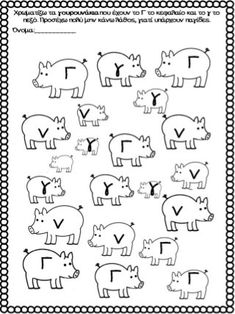 Alphabet, Starting School, School Lessons, Creative Activities, Grade 1, Speech Therapy, Counseling, Coloring Pages, Kindergarten