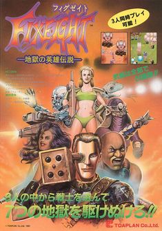 The Arcade Flyer Archive - Video Game Flyers: Fix Eight, Toaplan Co., Ltd.