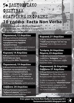 5ο Ελευθεριακό Φεστιβάλ    Facta non Verba _2013 Events