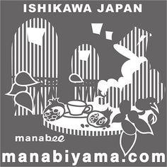 名所は数あれど、個人の見解で、 #純喫茶ローレンス #石川 #kiss... http://manabiyama.tumblr.com/post/167925656174/名所は数あれど個人の見解で-純喫茶ローレンス-石川-kissaten-ishikawa by http://apple.co/2dnTlwE