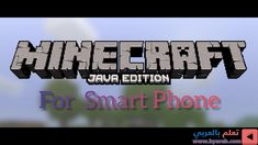 10 Minecraft Ideas Minecraft How To Play Minecraft Minecraft Pocket Edition
