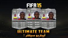 ايباربوسيلفر فيفا 15 | FIFA 15