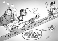 """προλετάριος: """"Εκτέλεση"""" σε δόσεις"""