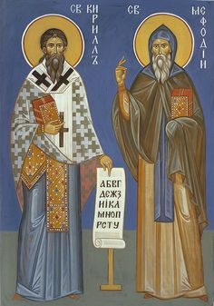 Sergei Milov, Anatoly Arkadyevich Turilov. The Unknown Mission of Sts. Cyril and Methodius / OrthoChristian.Com