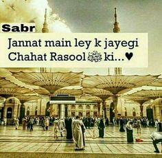 In shaa Allah Islamic Images, Islamic Messages, Islamic Videos, Islamic Pictures, Allah Quotes, Muslim Quotes, Love Smile Quotes, Allah Love, Islamic Prayer