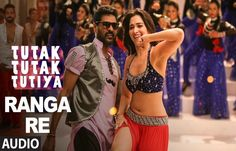 Exclusive: 'RANGA RE' Full Audio Song from '#TutakTutakTutiya' is Here….