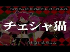 Heart no Kuni no Alice ~ Opening