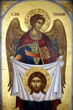 Angel of The Holy Face icon. Religious Images, Religious Icons, Religious Art, Byzantine Icons, Byzantine Art, Religion Catolica, Religious Paintings, Catholic Art, Art Icon