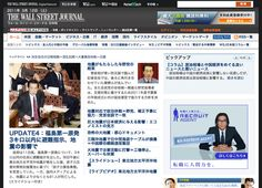 Japan Earthquake: WSJ Japan homepage, March 11, 2011