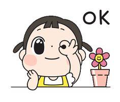 Ok Gif, Smile Gif, Cute Love Gif, Cute Love Cartoons, Cartoon Gifs, Line Sticker, Cute Characters, Cute Pattern, Emoticon