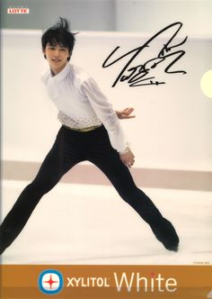 HQ scans of the second set of vertical Xylitol White folders. Seems like each time I buy Yuzuru merchandise it arrives right during his competitions - these are my favorite set of folders so far