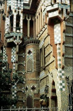 Antoni Gaudi's first house, Casa Vicens, is officially opening to the public as a museum in fall of 2017.