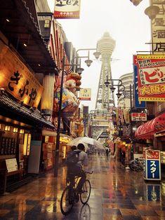Times Square, Earth, Culture, Japan, Board, Travel, Viajes, Destinations, Traveling