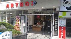 お土産にもおススメ韓国っぽい雑貨を買うなら【ARTBOX】