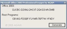Microsoft Office 2003 + Frontpage + Key