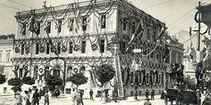 Ιστορίες από την παλιά Αθήνα