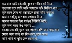 bengali whatsapp sad love statusyou are here home