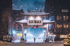 Boston Chinatown Gate during a snowstorm.  By Andrea Fanelli.