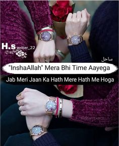 Love Sayri, Islamic Love Quotes, Instagram Accounts, Arm Warmers, Fingerless Gloves, Danish, Accounting, Inspiration, Ads