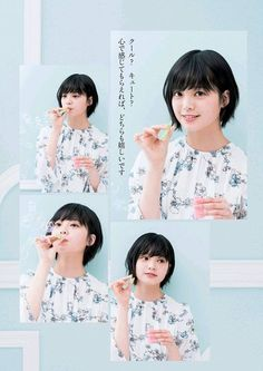 Short Hair Cuts, Short Hair Styles, Portraits, Japanese Girl, Asian Woman, Idol, Kawaii, Singer, Actresses