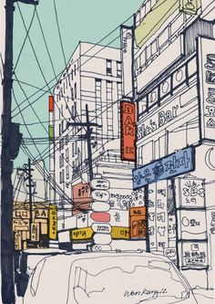 Gangnam Alley Seoul by Won Kan