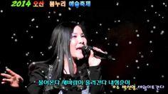 가수 박선영/세월이또간다-최신가요,최신노래,트로트가수,여자트로트가수