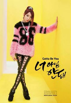 Minzy 2NE1 Gotta Be You