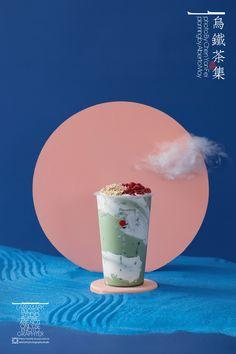 乌铁茶集|新古风茶饮 New Chinese style Drink & tea food poster – Dinner Food Food Graphic Design, Food Poster Design, Food Design, Graphic Design Inspiration, Tea Design, Graphic Design Trends, Packaging Design, Branding Design, Design Package