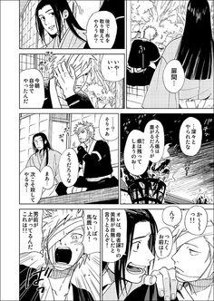 Ảnh và video của にろ (@nicogori3) | Twitter