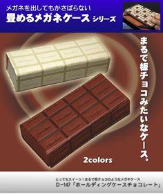 めがねケース1,500円 (税込 1,620 円) 送料別