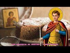 (ΝΕΟ) Ευχή Φανουρόπιτας και συνταγή !! - YouTube Sweets, Cake, Youtube, Desserts, Food, Tailgate Desserts, Deserts, Gummi Candy, Candy