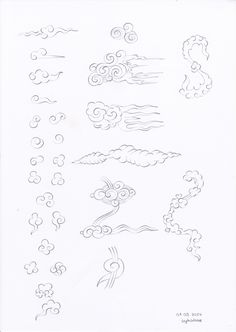 Clouds 1 to drawing clouds Drawing Skills, Drawing Lessons, Art Lessons, Smoke Drawing, Islamic Art Pattern, Persian Pattern, Calligraphy Art, Persian Calligraphy, Clouds Pattern