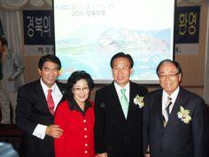 경북 김관용도지사와 정호영전 가든그로브시장과