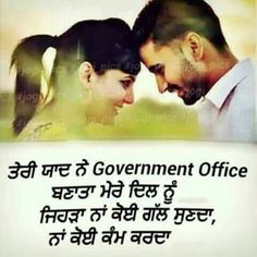 69 Best Punjabi Quotes Images Punjabi Quotes Breaking Up Breakup
