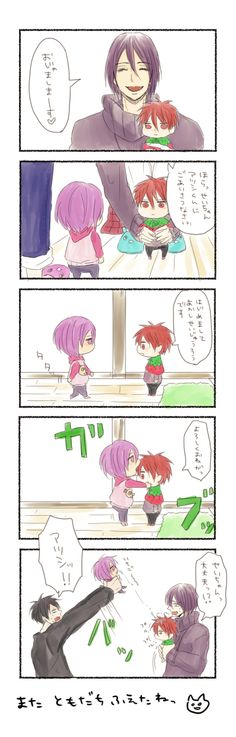Sushi-chan, you can't eat Juro-chan! (Himuro is Atsushi's guardian; Mibuchi is Seijuro's guardian)