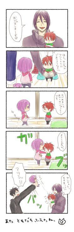 Sushi-chan, you can't eat Juro-chan! (Himuro is Atsushi's guardian; Mibuchi is Seijuro's guardian)