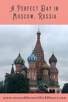 So you want to spend a perfect one day in Moscow Russia itinerary with Red Square? Join me for a day of delicious food, Russian history, and the Bolshoi Ballet! #moscow #russia