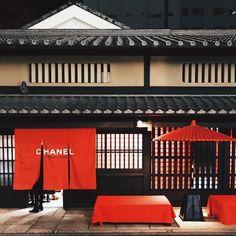 和 House Beautiful beautiful house plans with photos Japanese Style House, Japanese Shop, Japanese Modern, Japanese Interior, Retail Facade, Shop Facade, Retail Signage, Beautiful House Plans, Beautiful Homes