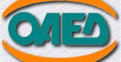 ΚΟΝΤΑ ΣΑΣ: ΟΑΕΔ: Παράταση Κοινωνικού Τουρισμού. Θέσεις σε ΔΕΗ...