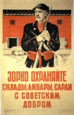 .Carefully guard warehouses, barns, sheds with Soviet property.