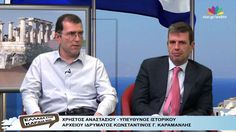 """""""Ελλάδα στην Καρδιά μας"""" - 27.6.2017 - Web Exclusive"""