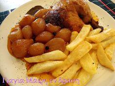 Κοτόπουλο στιφάδο How To Cook Chicken, Turkey, Meat, Cooking, Ethnic Recipes, Food, Kitchen, Turkey Country, Essen