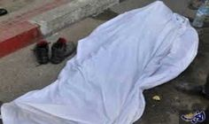 وفاة طالب غرقًا في وادي امرامر في…: توفي طالب غرقًا في وادي امرامر، التابع لإقليم الصويرة، في ضواحي مراكش، الإثنين، حيث كان يمارس السباحة…