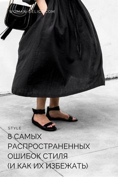 Лучших изображений доски «Черный пиджак»  50 в 2019 г.   Fashion ... 8704b1ab8a6