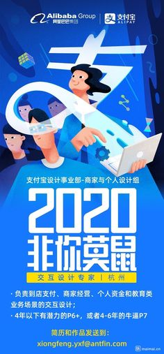 Game Design, Layout Design, Logo Design, Web Design Tips, Creative Design, Chinese New Year Card, Splash Screen, Promotional Design, Ui Design Inspiration