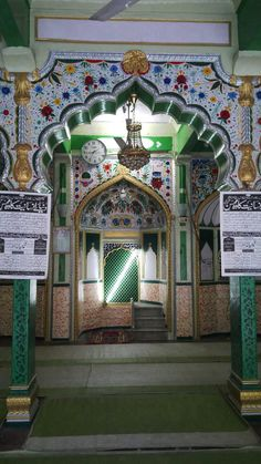 The beautiful and beautifully maintained mosque attached to shrine of Khwaja Baqi Billah.         Khwaja Baqi Billah's most prominent disciple was Shaikh Ahmad, popularly known as Mujaddid Alif Sani (reviver of Islam during the second millennium)