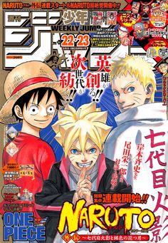 Manga Naruto Gaiden- Nanadaime Hokage to Akairo no Hanatsuzuki cápitulo 1 página 01_175422.jpg