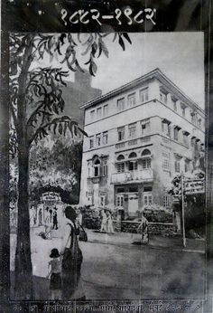 8. Rama opened her first school for widows near Wilson College in Mumbai. The neighborhood may have looked like this.