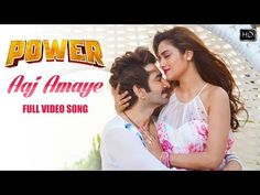 Aaj Amaye (Power) Mp3 or Video Song Download - LimonCox
