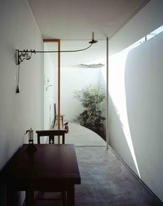 Casa Amor,© Masao Nishikawa